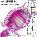 book2-01
